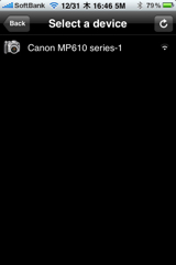 f:id:ipon3g:20100101223824j:image