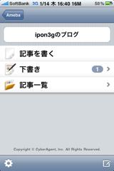 f:id:ipon3g:20100114164922j:image