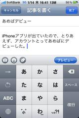 f:id:ipon3g:20100114165015j:image