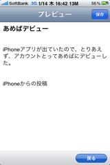 f:id:ipon3g:20100114165101j:image