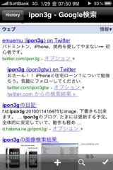 f:id:ipon3g:20100129081219j:image