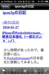 f:id:ipon3g:20100129081533j:image