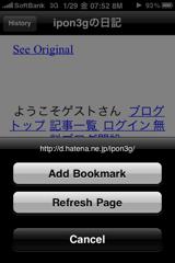 f:id:ipon3g:20100129084845j:image