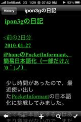 f:id:ipon3g:20100129085040j:image