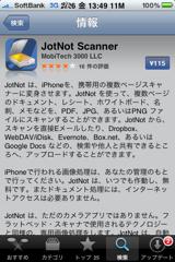 f:id:ipon3g:20100226164016j:image