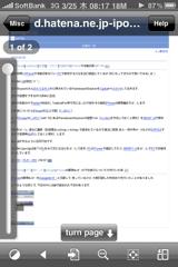f:id:ipon3g:20100325082200j:image