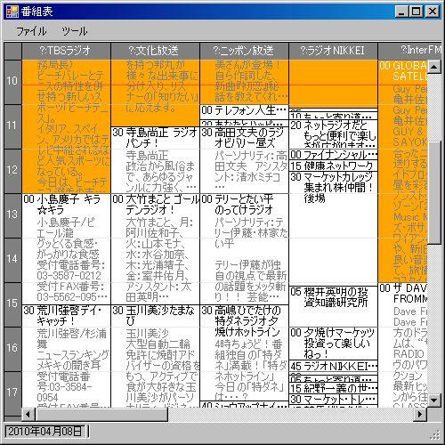 f:id:ipon3g:20100408104328j:image