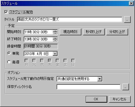 f:id:ipon3g:20100408104329j:image