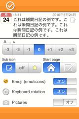 f:id:ipon3g:20100524182656j:image