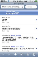 f:id:ipon3g:20100528164657j:image