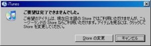 f:id:ipon3g:20100607155808j:image