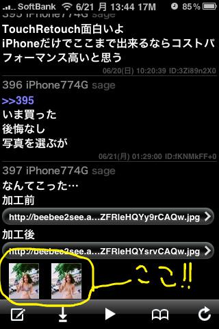 f:id:ipon3g:20100622091329:image