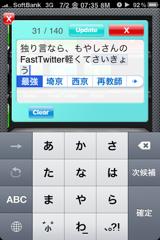 20100702073836