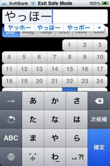 f:id:ipon3g:20100729082226j:image