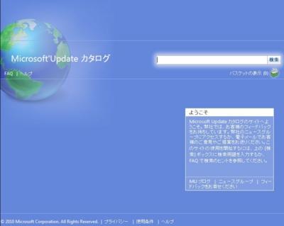 f:id:ipon3g:20100817152958j:image