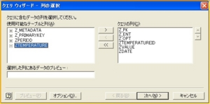 f:id:ipon3g:20100917160502j:image