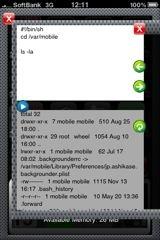 f:id:ipon3g:20101115121746j:image