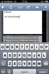 f:id:ipon3g:20101202175559j:image