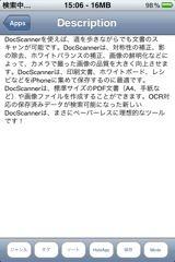 f:id:ipon3g:20110309152528j:image