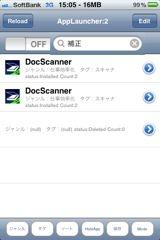f:id:ipon3g:20110309152539j:image