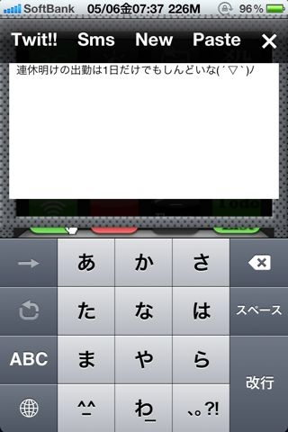f:id:ipon3g:20110506074126j:image