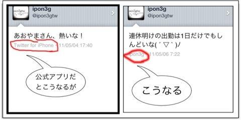 f:id:ipon3g:20110506074449j:image