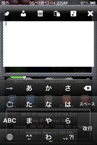 f:id:ipon3g:20110513130705j:image