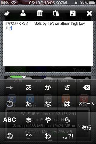 f:id:ipon3g:20110513130716j:image