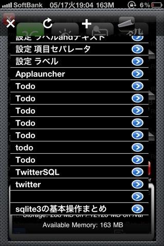 f:id:ipon3g:20110517191047j:image