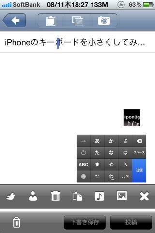 f:id:ipon3g:20110811183631j:image