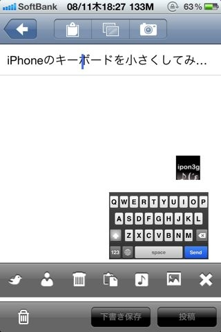 f:id:ipon3g:20110811183647j:image