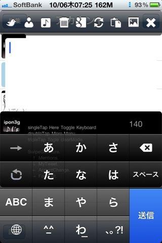 f:id:ipon3g:20111006075108j:image