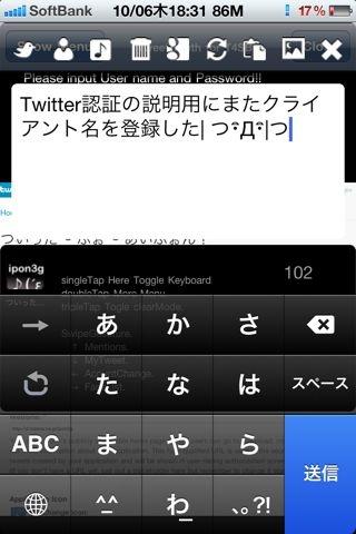 f:id:ipon3g:20111007082635j:image
