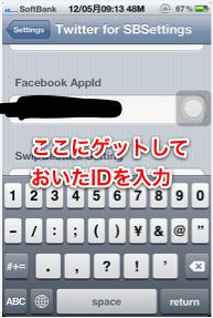 f:id:ipon3g:20111205093545p:image