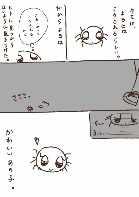 f:id:iponoki:20201003211144p:plain
