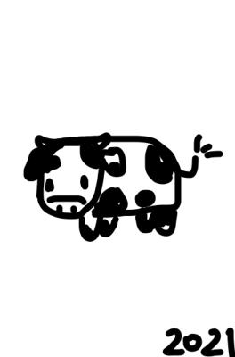f:id:iponoki:20210101210511p:plain