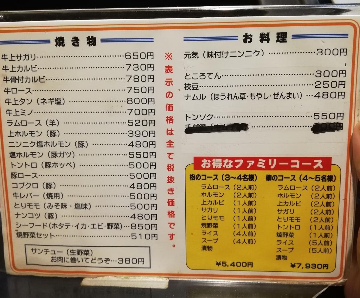 f:id:ippanjinyamada:20210406225335j:plain