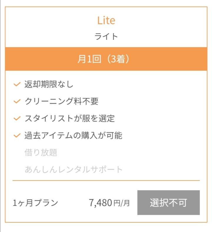f:id:ippanjinyamada:20210413212508j:plain
