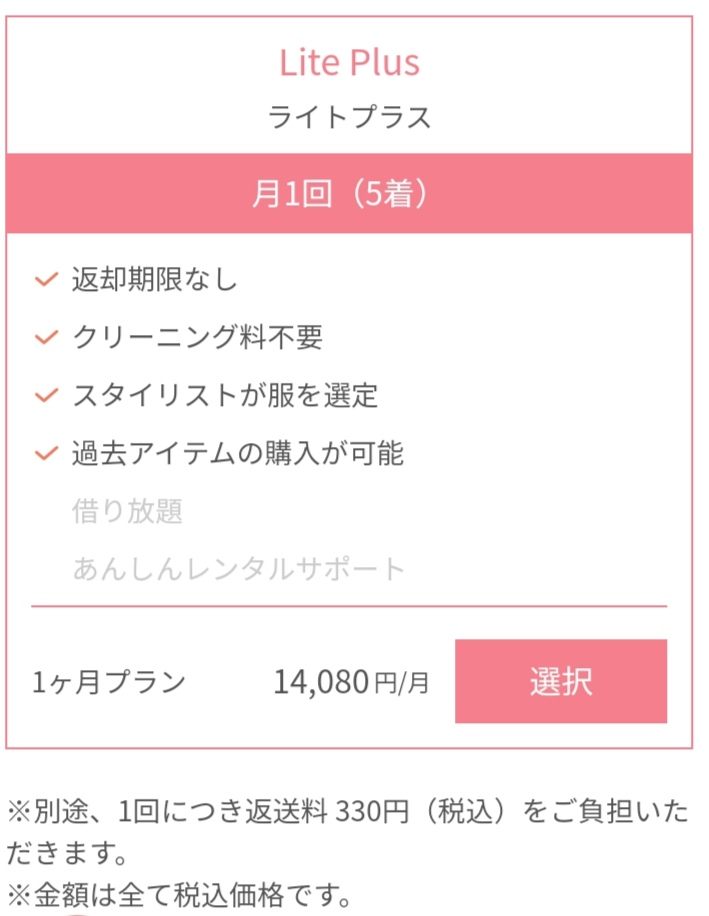 f:id:ippanjinyamada:20210413212555j:plain