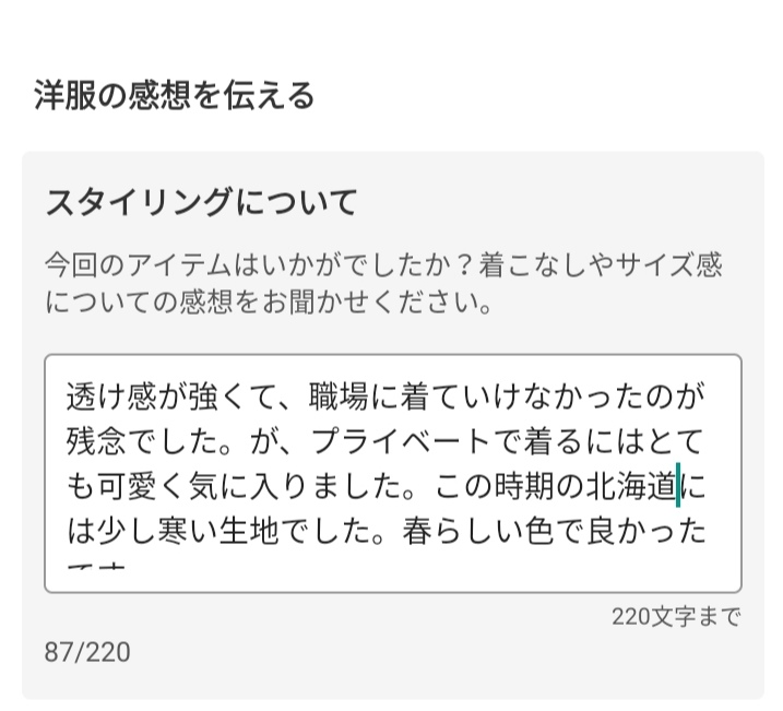 f:id:ippanjinyamada:20210413213926j:plain