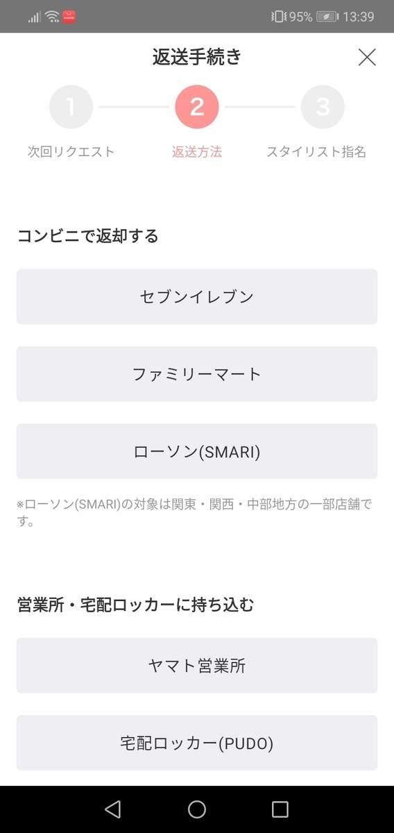 f:id:ippanjinyamada:20210413214000j:plain