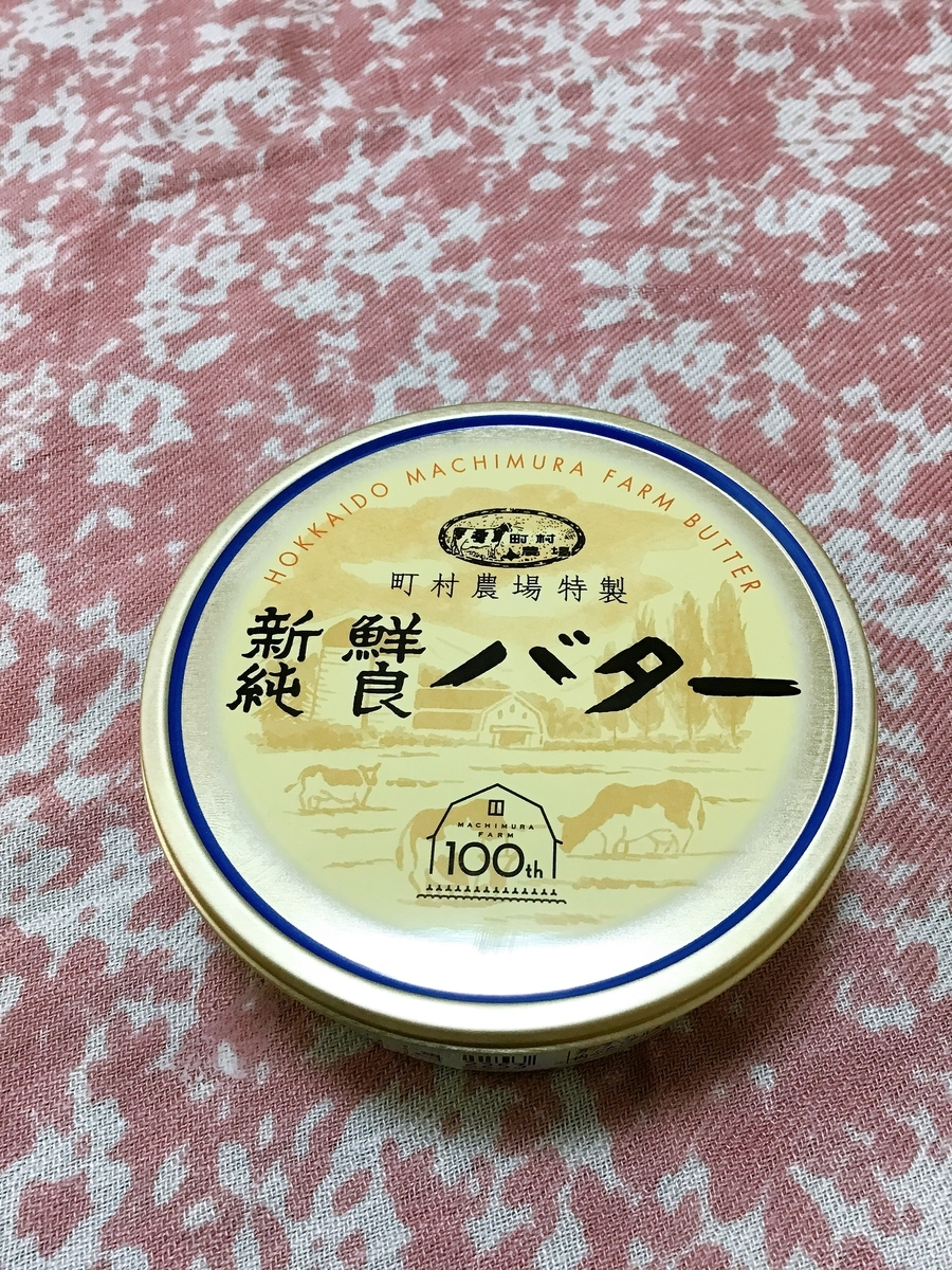 f:id:ippanjinyamada:20210522175908j:plain