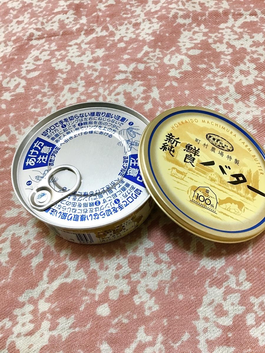 f:id:ippanjinyamada:20210522180018j:plain