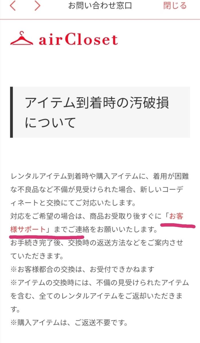 f:id:ippanjinyamada:20210531153527j:plain