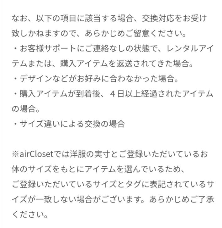 f:id:ippanjinyamada:20210531153602j:plain