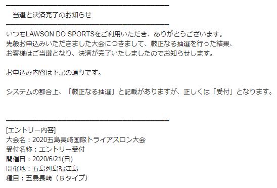 f:id:ippei-f55:20191212164011p:plain