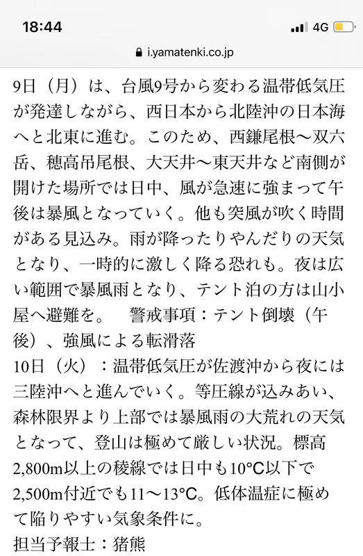 f:id:ippei66:20210819122846p:plain