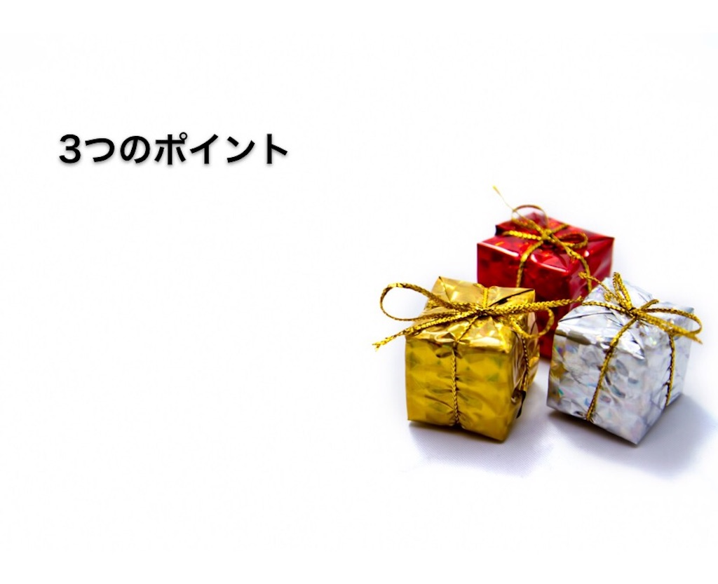 f:id:ippeyo:20170610151056j:image