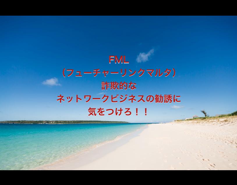 f:id:ippeyo:20170913000957p:plain