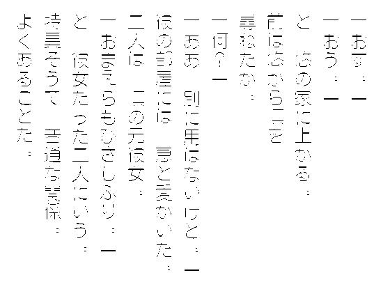 f:id:ipreferlucifer:20170515000659p:plain